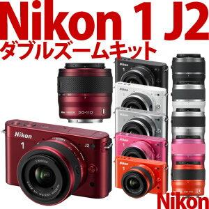 【エントリーでポイント最大10倍!】【同梱不可】【カード可】Nikon デジタル一眼レフカメラ Ni...