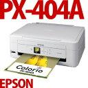【延長保証可】【在庫あり】【送料/525円】EPSON A4対応インクジェット複合機 PX-404A Colorio...