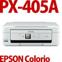 【在庫あり】EPSON A4対応インクジェット複合機 Colorio(カラリオ) PX-405A【メール便不可】