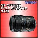 タムロン マクロレンズSP AF90mm F/2.8Di MACRO1:1【ペンタックス用】 Model:272EP【送料無料...