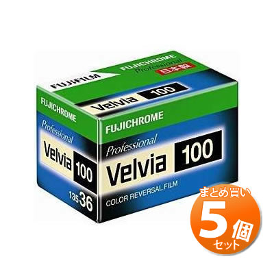 【5個セット】フジフイルム フジクローム ベルビア 100 36枚 135 VELVIA100 NP 36EX 1 [リバーサルフィルム][FUJIFILM]