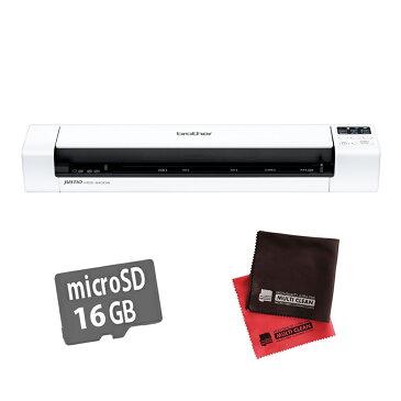 (microSDHCカード&クロス付き)スキャナー スキャナ 無線LAN対応 ブラザー MDS-940DW MDS940DW brother(ラッピング不可)(快適家電デジタルライフ)