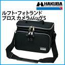ハクバ(HAKUBA)ルフト・フォトランド ブロスカメラバッグ S【SPL-BSS-BK】ブラック