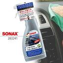 【洗車用品】 SONAX エクストリーム コクピットクリーナー [283241]【内装プラスチッククリーナー】【カー用品】【メール便不可】