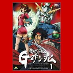 機動武闘伝 Gガンダム 全12巻セット [DVD]【送料無料】