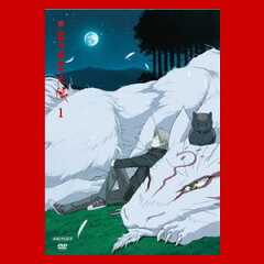 続 夏目友人帳 全5巻セット [DVD] 通常版【送料無料】