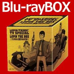 ルパン3世 テレビスペシャル LUPIN THE BOX TVスペシャル BDコレクション 【Blu-ray】【送料無料】