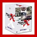 【全エントリー&買いまわり等で最大13倍】プロジェクトX 挑戦者たち DVD BOX 1【送料無料】