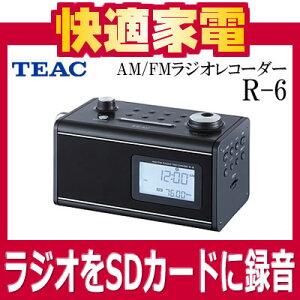【次回入荷4月下旬以降】ティアック R-6 AM/FMラジオレコーダー【R6】【SDカードに録音・再生】...