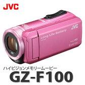 JVCケンウッド ハイビジョンメモリームービー GZ-F100-P ピンク [ムービーカメラ/ビデオカメラ]