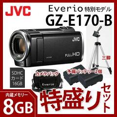 【期間限定!運動会セット!】JVCケンウッド ハイビジョンメモリームービー GZ-E170-B ブラック...