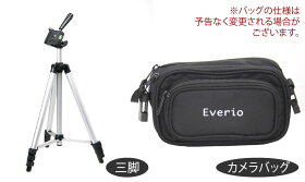 【得々セット!】JVCケンウッドハイビジョンメモリームービーGZ-E880[Everio/エブリオ][ムービーカメラ][ビデオカメラ][カラー選択式]