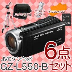 【お買い得6点セット!】JVCケンウッド ハイビジョンメモリームービー GZ-L550-B ブ…