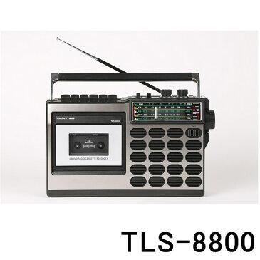 (ラジカセ) とうしょう TLS-8800 昭和の想いでラジカセ(快適家電デジタルライフ)