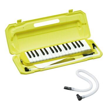 (沖縄・離島不可) 鍵盤ハーモニカ ピアニカ ケース バッグ ホース 32鍵 メロディオン キョーリツ P3001-32K YW イエロー (卓奏用ホースセット)(メーカー直送)(ラッピング不可)(快適家電デジタルライフ)