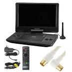 ブルーレイプレイヤー Blu-ray ポータブル GH-PBD11AT-BK dvdプレイヤー ポータブルテレビ フルセグ 11.4型 フルセグTV内蔵 ポータブルブルーレイプレイヤー グリーンハウス (アンテナケーブル3m付き)(ラッピング不可)(快適家電デジタルライフ)