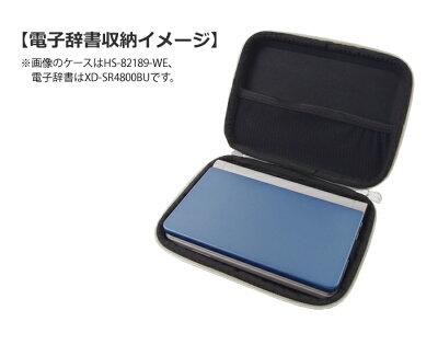(カシオ高校生電子辞書セット)(名入れは有料対応可)EX-word XD-SR4800BK ブラック・辞書ケース(グレー)・保護フィルム付 2019年度モデル XDSR4800 (快適家電デジタルライフ)・・・ 画像2