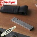 貝印 Kershaw カーショー 爪切り リーフタイプ (革ケース付) ツメキリ 高級 携帯 小型 PQ-1002(快適家電デジタルライフ)