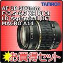 【レビューでチャンス!】【★レンズフィルター付!】タムロン AF18-200mm F/3.5-6.3 Model A14...