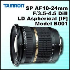 タムロン 高性能超広角ズームレンズSP AF10-24mm F/3.5-4.5 DiII【Model:B001E】 キャノン用