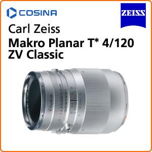【送料無料!】コシナ(COSINA)カールツァイス(Carl Zeiss)Makro-Planar T*4/120 ZV Classic