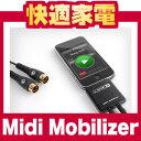 【アウトレット/B級品在庫限り】【メール便送料無料】LINE6 MIDIインターフェース Midi Mobiliz...