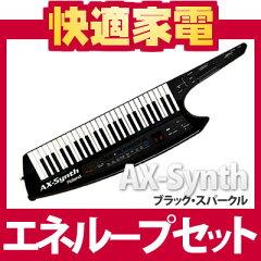 ローランド ショルダーシンセサイザーAX-SYNTHBK ブラックスパークル 【エネループセット!】【...