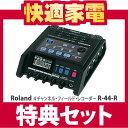 【送料無料!】Roland ローランド R-44-R4チャンネル・ポータブル・レコーダー【特典付!】
