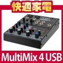 ALESIS(アレシス) 4チャンネルミキサー MultiMix 4 USB【USBオーディオインターフェース搭載】...