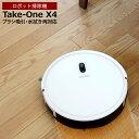 ロボット掃除機 アイライフジャパン Take-One X4 水拭き 掃除機 両対