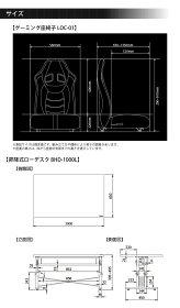 【メーカー直送】【】バウヒュッテ【ゲーミングセット】ゲーミング座椅子LOC-01-BK(ブラック)&昇降式デスクBHD-1000L【ラッピング】