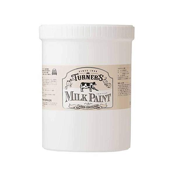 ターナー ミルクペイント 1.2Lボトル ペイント用品 (カラー選択式)(ラッピング不可)(快適家電デジタルライフ)