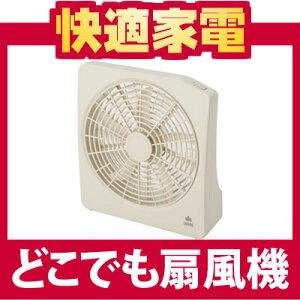 【週末セール・P10倍】【送料無料キャンペーン】ロゴス どこでも扇風機(81336700) 【乾電池式...