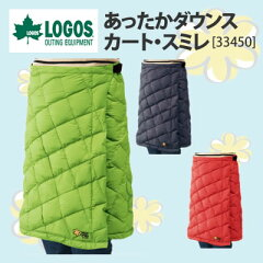 【ロゴスなら公認SmartSHOPで】ロゴス あったかダウンスカート・スミレ(33450)フリーサイズ【...