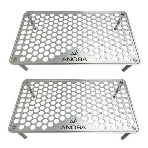 ANOBAアノバULソロテーブルパンチングAN001(収納袋付き)2個セット(アウトドアテーブル)(快適家電デジタルライフ)