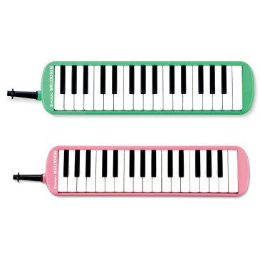 スズキ 鍵盤ハーモニカ メロディオン MXA-32 [カラー選択式]【快適家電デジタルライフ】(ラッピング不可)