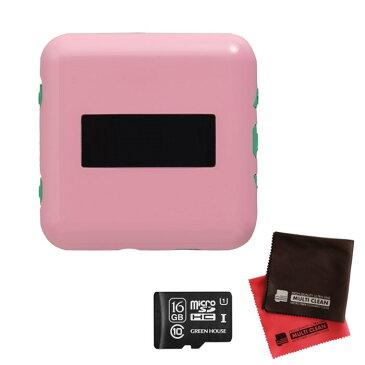(ハイレゾオーディオセット) エイベックス・ミュージッククリエイティ AQE1-77287 ピンク High-Reso CuBit (ハイレゾ・キュービット) (マイクロSDカード16GB、当社オリジナルクロス付)(快適家電デジタルライフ)