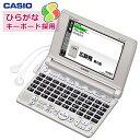 カシオ エクスワード XD-SC5100GD 電子辞書【50...