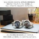 カシオ メンズ腕時計 メタルバンド 正規品 ソーラー電波腕時計(カシオ電波時計セット) CASIO(カシオ) WVA-M640D-2A2JF メンズ ステンレス ネイビー&電波クロック アラーム付 DQD-805J-8JF 2