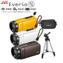 ビデオカメラ JVC (ビクター ) エブリオ GZ-F27...