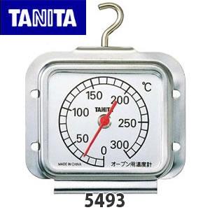 【2014年ショップ・オブ・ジ・エリア受賞】タニタ オーブン用温度計 オーブンサーモ 5493 (クロ...