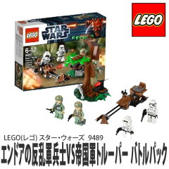 LEGO(レゴ) 9489 スターウォーズ エンドアの反乱軍兵士 VS 帝國軍トルーパー バトルパック 【ST...
