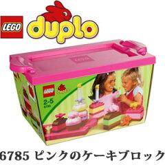 LEGOピンクのケーキブロック 6785【メール便不可】