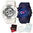 【セット】 [カシオ]CASIO 腕時計 GA-110C-7AJF メンズ・BA-110PP-2AJF レディース ・専用ペア箱(Gショック& ベビーG)・マイクロファイバークロス 2枚セット V-81776 GA110C7AJF BA110PP2AJF [クオーツ]