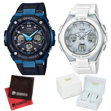 【電波ソーラーペアBOXセット】【国内正規品】CASIO 腕時計 GST-W300G-1A2JF [ジーショック]メンズ G-STEEL&MSG-W100-7AJF[ベビーG]BABY-G(快適家電デジタルライフ)