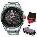 (国内正規品)(セイコー)SEIKO 腕時計 SBXB151...