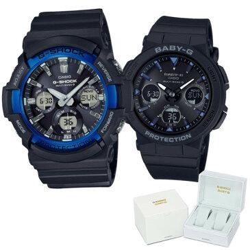 (ペア箱入り・クロスセット)(国内正規品)(カシオ)CASIO ペアソーラー電波腕時計 GAW-100B-1A2JF メンズ・BGA-2500-1AJF レディース G-SHOCK&BABY-G(樹脂バンド 電波ソーラー アナデジ ペアウォッチ)(快適家電デジタルライフ)