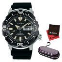 (時計ケース・クロスセット)(国内正規品)(セイコー)SEIKO 腕時計 SBDY035 (プロスペックス)PROSPEX メンズ ダイバーズ モンスター(シリコンバンド 自動巻き(手巻付) アナログ)(快適家電デジタルライフ)