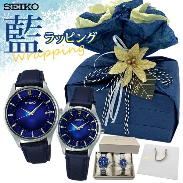 腕時計, ペアウォッチ  SEIKO SBPX141STPX081 2020