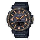 (カシオ)CASIO 腕時計 PRG-600YB-1JF PROTREK(プロトレック) メンズ CAVE SAFARI SERIES クロスバンド ソーラー アナデジ(国内正規品)PRO得(快適家電デジタルライフ)